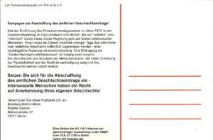 Postkartenkampagne zur Abschaffung des Geschlechtseintrags 2005 im Rahmen der Ausstellung 1-0-1 [one 'o one] intersex. Das Zwei-Geschlechter-System als Menschenrechtsverletzung. ©AG 1-0-1 intersex